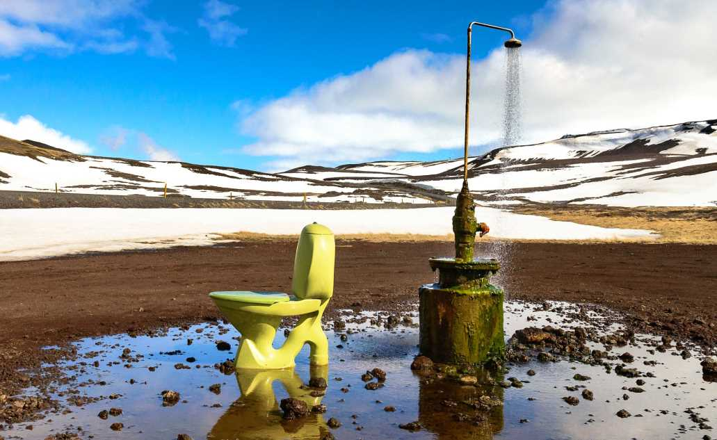toilet and shower in icelandfb